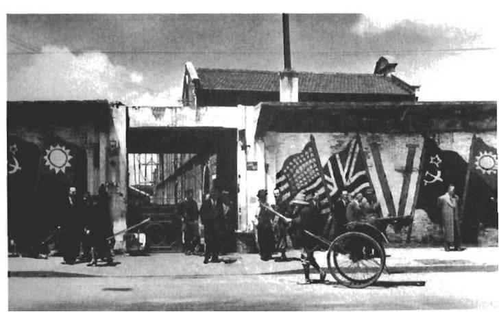 После капитуляции Японии, чтобы поздравить с победой, еврейские беженцы нарисовали на стенах изолированной зоны флаги Китая, СССР, Америки, Англии.