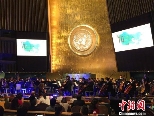 البعثة الدائمة الصينية لدى الأمم المتحدة ووزارة الثقافة الصينية تقيمان حفلة موسيقية