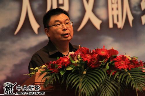 中央电视台著名纪录片导演、大型文献纪录电影《根据地》总导演陈真