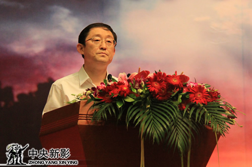 山东省新闻出版广电局局长司安民主持