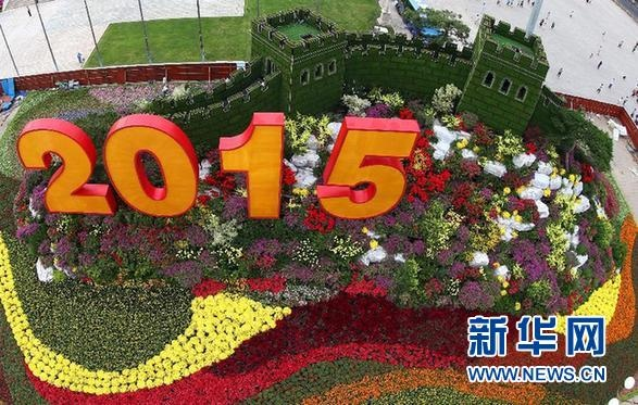 ساحة تيان آن من ببكين في أبهى حلة استعدادا لاحتفالات ذكرى النصر
