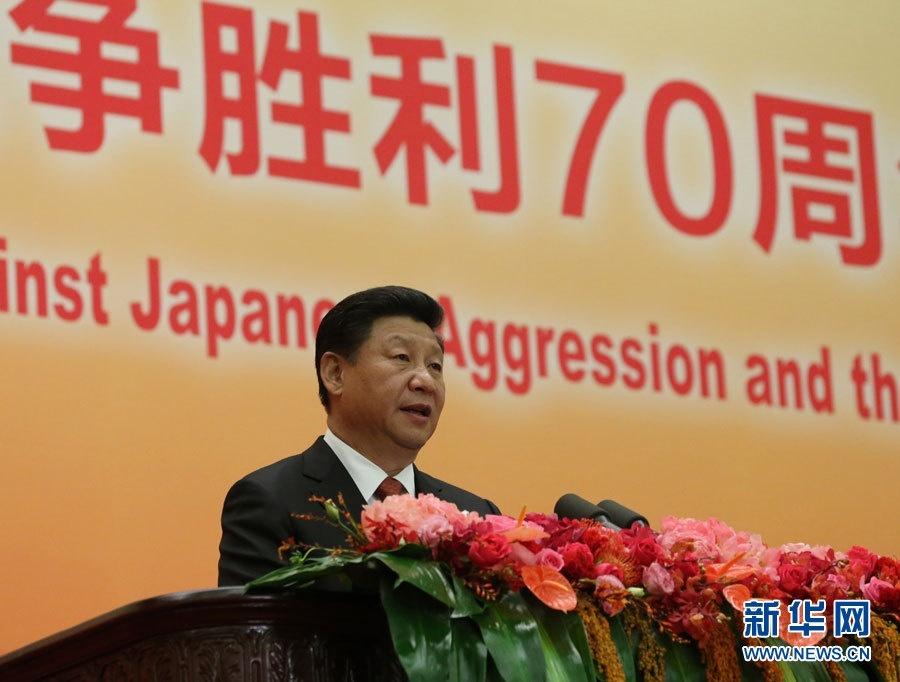 الرئيس شي جين بينغ يلقي كلمة في حفل الاستقبال