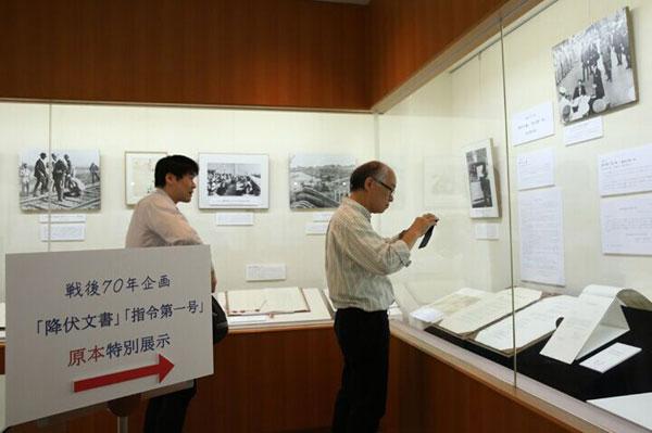 Exposition de documents historiques au Japon