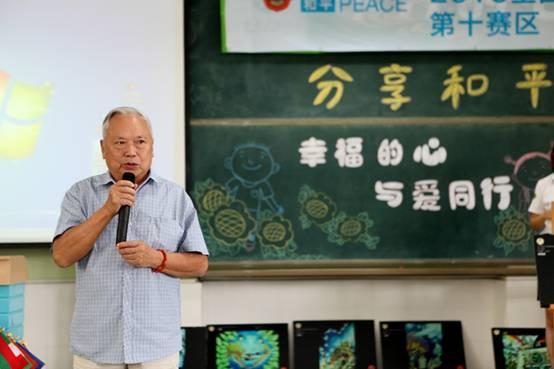 2015 2016年世界和平海报绘画大赛四川赛区启动