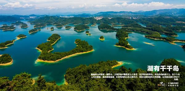 El Lago Mil Islas