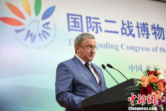 В Пекине учредили Международную ассоциацию музеев Второй мировой войны