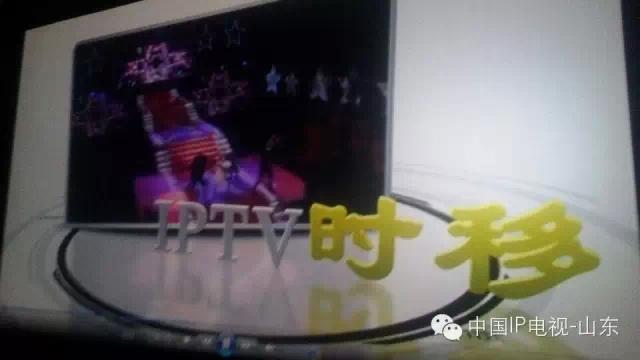 现场播放IPTV业务宣传短片