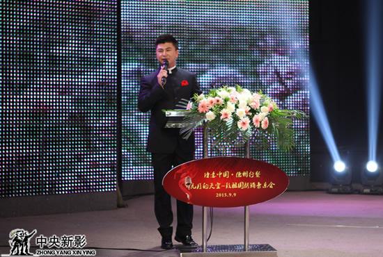 中央电视台著名主持人刘栋栋主持系列活动