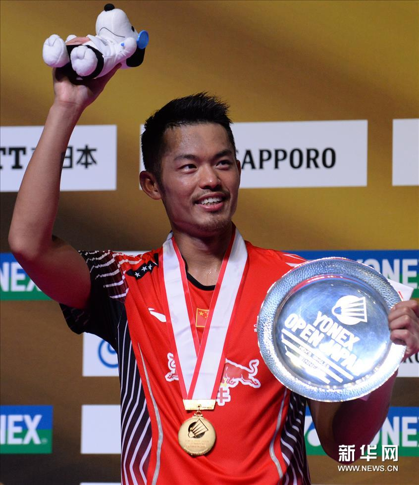 Lin Dan wins Japan Open badminton title CCTV News CCTV English
