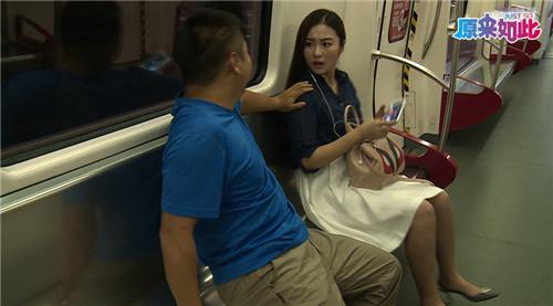 《原来如此》9月20日精彩应对:预告地铁危急_中学西安33初中图片