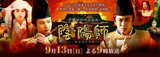 熟年交尘�_日剧一周综述 《死亡笔记》14.1%完美收尾