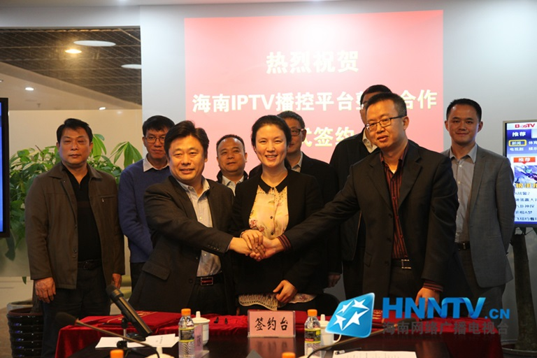 海南鸭脖app下载整合合作框架协议签署
