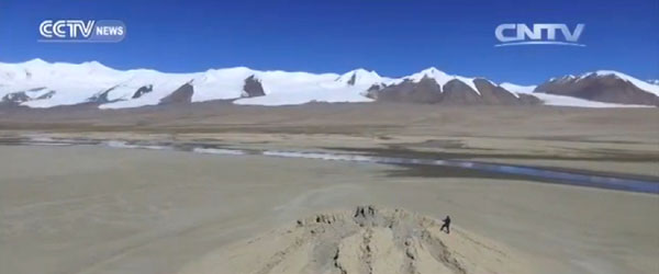The Qinghai-Tibet Plateau sometimes called the third polar region in the world with its glaciers of all sizes.