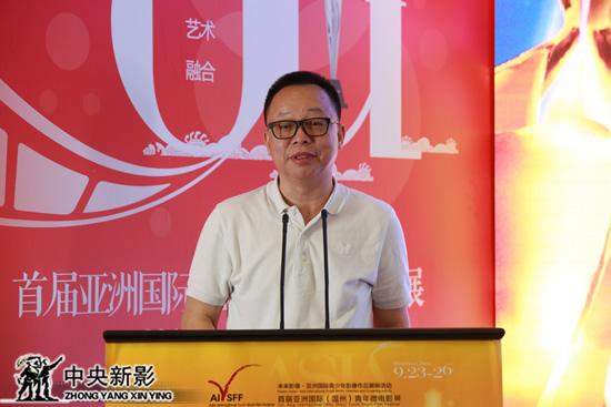 """央视CNTV微电影频道CEO、 """"未来影像• 亚洲国际青少年影像作品展映活动——首届亚洲国际(温州)青年微电影展""""组委会秘书长王平"""