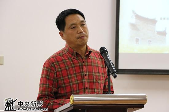 中央新影集团微电影发展中心主任、亚洲微电影艺术节组委会兼评委会执行副主席郑子讲话