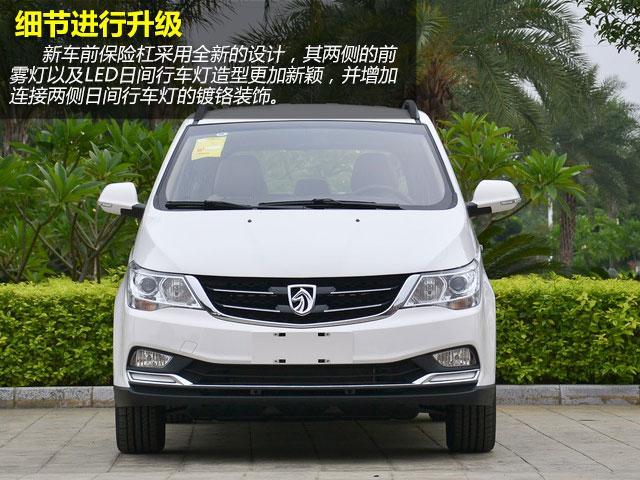 2016款宝骏730购车手册 推荐两款豪华型高清图片