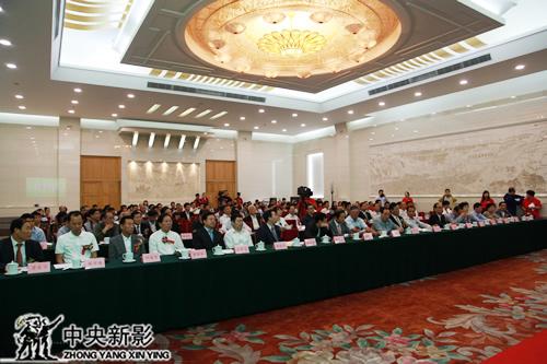 丝瓜成版人性视频app新闻发布会在人民大会堂河南厅举行