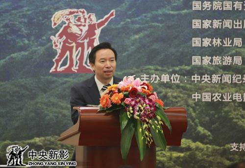 中央新影集团副总裁、总编辑、中视航通国际传媒公司董事长郭本敏致辞