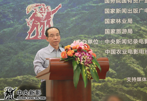 中国农业电影电视中心书记彭小元致辞