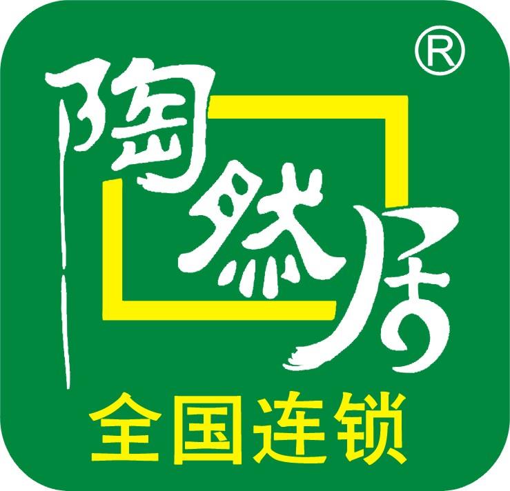 重庆陶然居(Grupo de Taoranju):http://www.cn-taoranju.com/index.html