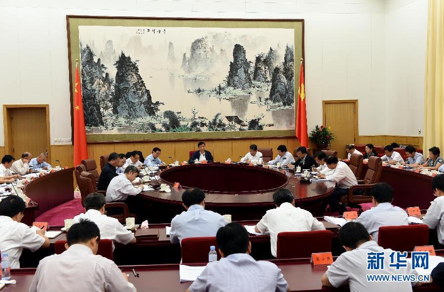 """刘云山:高标准严要求推进""""三严三实""""专题教育"""