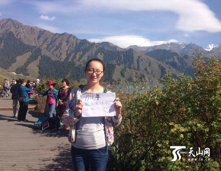 9月20日,天山天池景区讲解员张媛媛希望新疆越来越