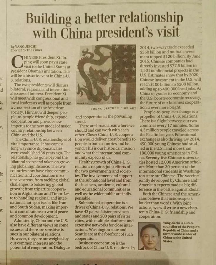 عضو بمجلس الدولة الصيني يكتب مقالا حول زيارة الرئيس الصيني إلى الولايات المتحدة