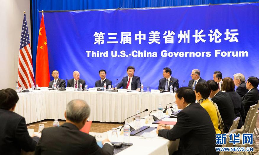 Le Président chinois salue le soutien local au Forum des gouverneurs