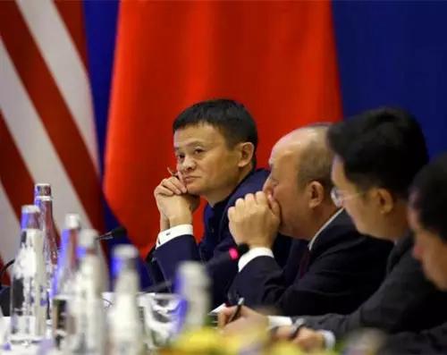 阿里巴巴总裁马云参加座谈会