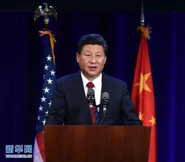 9月22日,国家主席习近平在美国华盛顿州西雅图市出席华盛顿州当地政府和美国友好团体联合举行的欢迎宴会并发表演讲。
