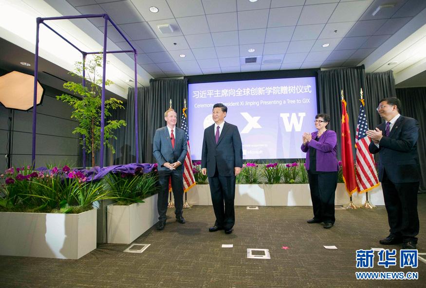 Le Président chinois a plaidé pour un cyberespace ouvert et sécurisé