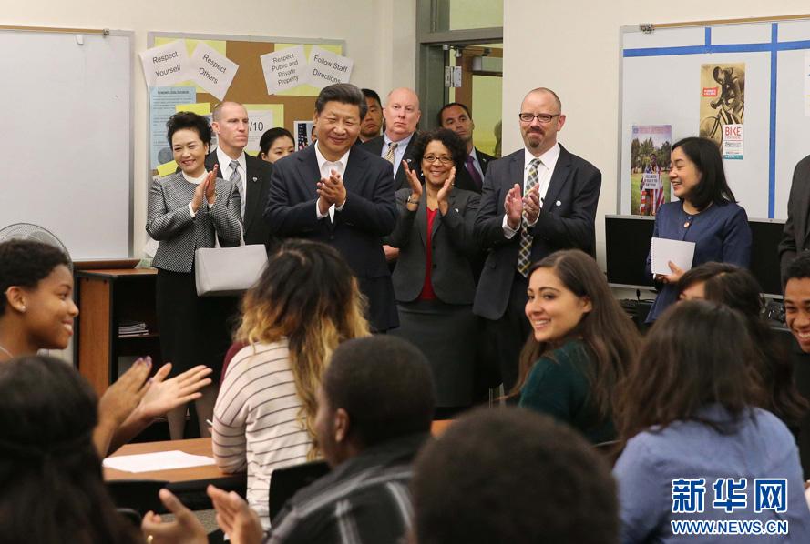 Le président chinois visite le lycée Lincoln