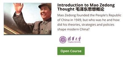 edX上《毛泽东思想概论》课程主页截图