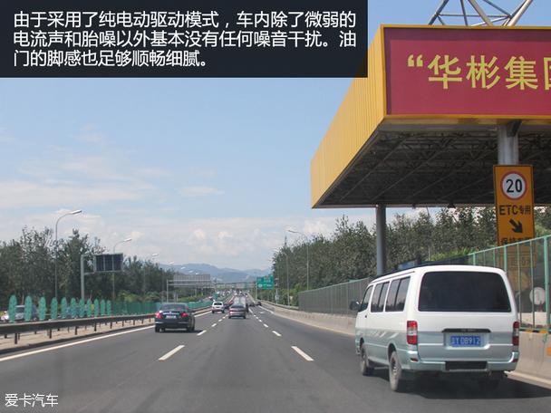 比亚迪汽车2015款唐高清图片