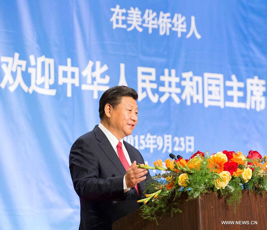 Xi espère que la communauté chinoise aux Etats-Unis contribuera davantage à l