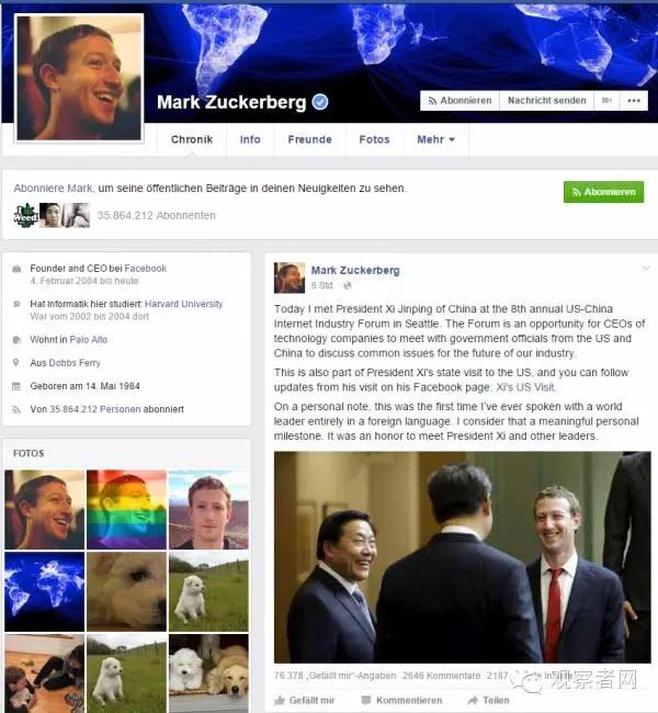 扎帝的脸书主页