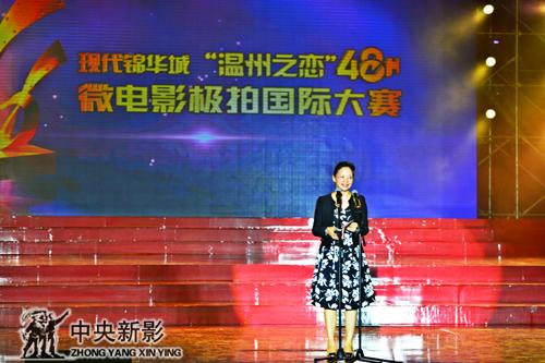 温州市委常委、宣传部部长胡剑谨