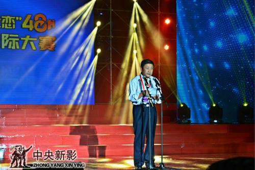 中央新影集团副总裁马维民