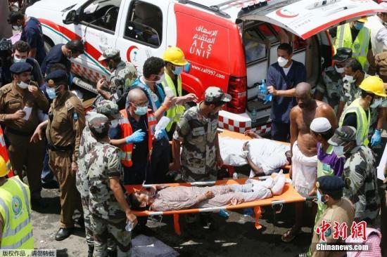 沙特阿拉伯圣城麦加附近发生朝觐者踩踏事故。这是麦加25年来发生的最严重踩踏事故,也是今年朝圣期间发生的第二起致命意外。