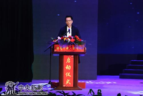 著名朗誦藝術家、《詩意中國》總導演、制片人張宏