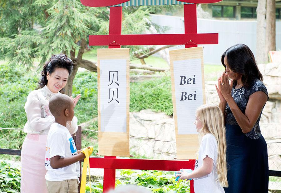 Les premières dames ont nommé le bébé panda géant « Bei Bei » à Washington D.C.