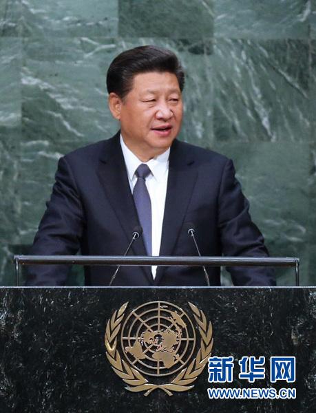 9月26日,国家主席习近平在纽约联合国总部出席联合国发展峰会并发表题为《谋共同永续发展 做合作共赢伙伴》的重要讲话。新华社记者马占成摄