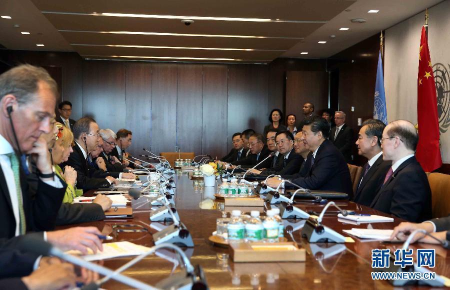 Le Président Xi rencontre le Secrétaire général Ban