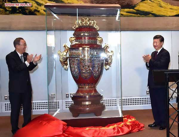 Xi presents gift carrying message of peace to UN in show of ...