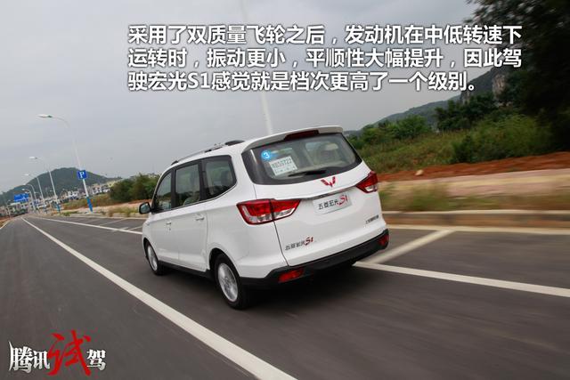 驾驶感受 试驾五菱宏光S1豪华型高清图片