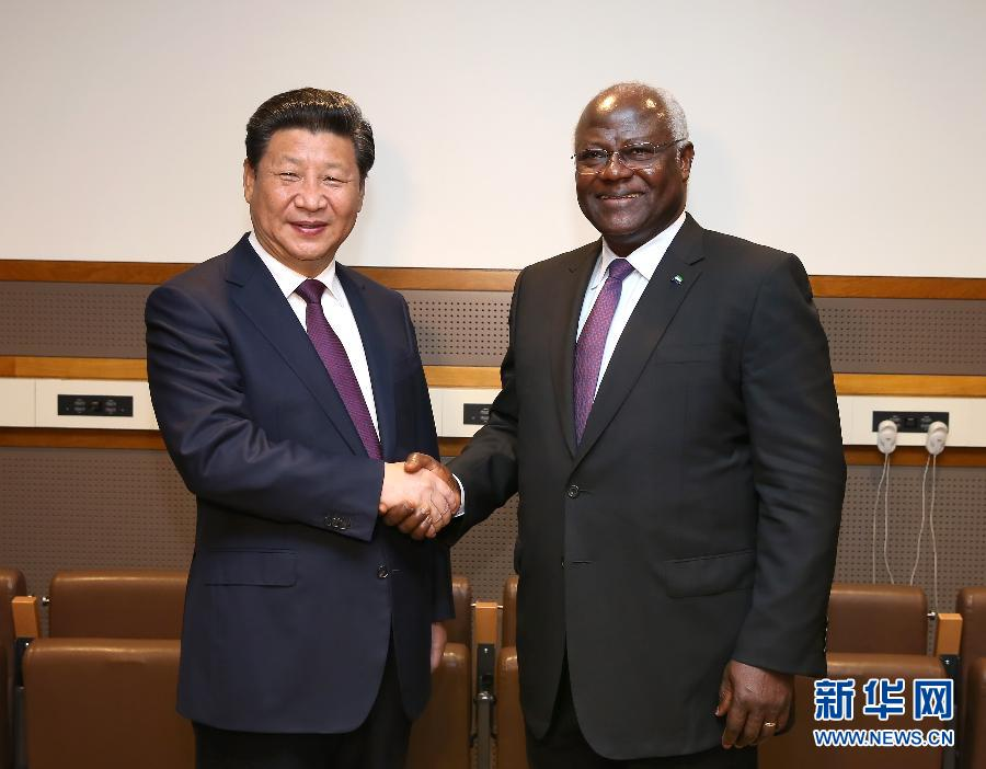 President Xi Jinping says China is drawing up a plan to help Sierra Leone and two other Ebola-affected African countries with economic and social reconstruction.