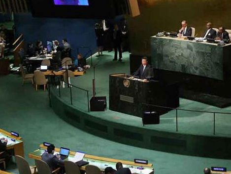 Chinese President Xi Jinping addresses at UN Sustainable Development Summit.