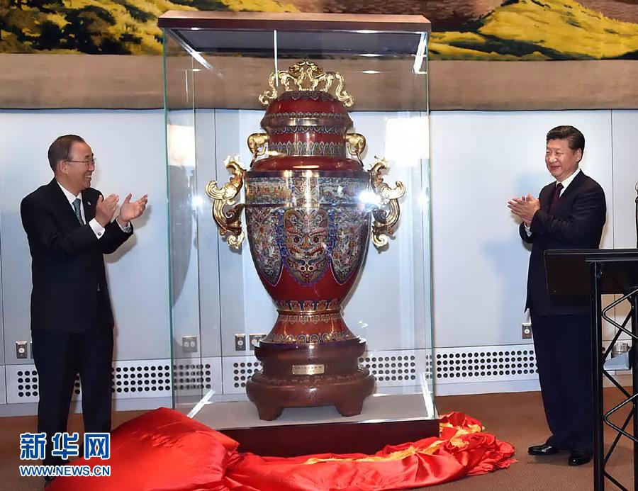 Xi Jinping offre un cadeau à l