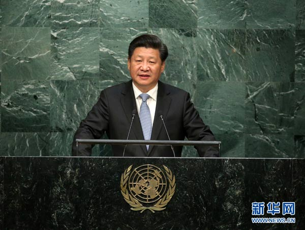 Chinese President Xi Jinping addresses the annual high-level general debate of the 70th session of the United Nations General Assembly at the UN headquarters in New York, the United States, Sept. 28, 2015. (Xinhua/Pang Xinglei)