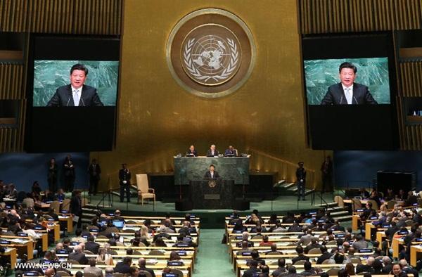 خطاب الرئيس الصيني شي جين بينغ في النقاش العام السنوي رفيع المستوى